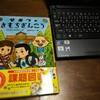 【5歳絵本】お金では買えない子どもの好きな3つ要素がここに!『ひみつのきもちぎんこう』がオススメ!