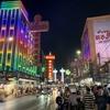 タイ バンコクのチャイナタウン(ヤワラート)の話