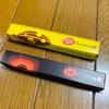 キットカット:ショコラトリー(濃厚チーズケーキ/ウィスキーバレルエイジド)/スナックチーズソイ&塩アーモンド