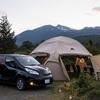 100%電気自動車のe-NV200の課題と電源供給源としての利用価値
