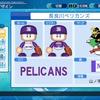 【オリジナル球団】長良川ペリカンズ パワプロ2020