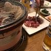 糖質制限(ケトジェニックダイエット)32日目。焼肉をご馳走になってきた結果