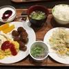 【国内旅行】#5 大阪旅行 2019/09/10