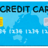 またクレジットカードを不正利用された。
