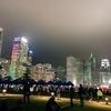 香港旅行①。Clockenflap 2016 @ 中環海濱活動空間へ今年も行ってきた【1日目】