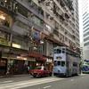 香港旅行②~思い通りにいかないのが当たり前って気持ちがあると人生得だよね~