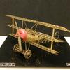 1/48  Fokker Dr.1