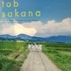 sora tob sakana ファーストアルバムリリース日イベント@タワーミニ汐留
