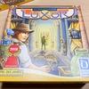 【前編】「ルクソール(Luxor)&Luxor: The Mummy's Curse」〈ボードゲーム〉:すみません。ミイラの呪いもポチってました。すみません。まずはSDJ2018ノミネート作品を開封しまっす。