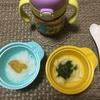 離乳食☆7ヶ月2回食の夜ご飯