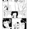c94新刊「むっつりおっきー第二幕」サンプル4