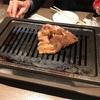 肉ハマキンを写真多めでレポートするよ!│名古屋本山