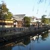 空から日本を見てみよう ― 倉敷市 ―