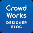 CrowdWorks Designer Blog | クラウドワークス デザイナーブログ