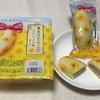 おすすめの東京土産!定番スイーツの季節限定品。 【東京ばな菜の花 バナナシェイク味、「見ぃつけたっ」】