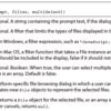 File.openDialog で複数のファイル種別を指定する