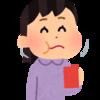 歯がない人でも口腔ケアは必要だよ!!訪問歯科衛生士が詳しく説明します。