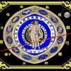 鄭国では宝石の原石を「璞(ハク)」 ・周国では鼠の生肉を「朴(ハク)」・・・葉句