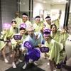 第47回初台阿波踊り大会