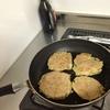 【簡単朝ごはん】お好み焼き粉は、一袋全部を使う。朝ごはん分まで、焼いておきます