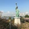 東京お台場:自由の女神像~お台場に自由の女神像があるのはなぜでしょうか?