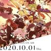 アニメ「アサルトリリィ BOUQUET」を視聴することに決定