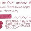 #0396 MONTBLANC Saint-Exupery