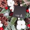 予定詳細:12/23(水)|ゴロゴロクリスマス