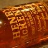 『ヘンリー・マッケンナ』ライトでスッキリ。さらっと飲みたいバーボンです。