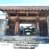 ☆京都大原 三千院の冬景色
