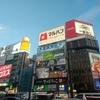 大都市の繁華街、観覧車付きのビル建てがち〈Lonow的札幌ひとり旅①〉