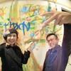 12月のラジオゲスト「田中悠さん」‼️