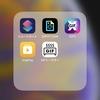 iPhoneのGIF作成アプリ選定