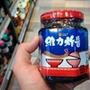 台湾お土産|維力炸醬麵(ジャージャー麺)|とても簡単に食べられて高いものでもないので、忙しい友達に気軽にプレゼントできるので便利なお土産!