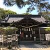 三蔵稲荷神社(広島県福山市丸之内1丁目8-7)