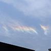 見れたら縁起の良い雲を激写出来ました…いいね!!