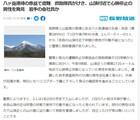 赤岳で遭難事故発生!赤岳頂上山荘が営業していたらと悪天候の登山に思う事