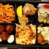 【恵比寿】『十番右京』のテイクアウト、「おとな用お子さま弁当」「フォアグラ丼」