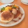 定額給付金で外食Vol.48 ドレモルタオの季節限定パンケーキ(千歳市)