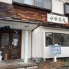 「中華蕎麦 はし本」フッと頭に思い浮かぶ美味しいラーメン。富山に居ながら飛騨を感じます