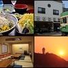 【オススメ5店】鎌倉・江の島(神奈川)にある和食が人気のお店
