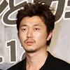 新井浩文を救いたい。
