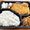 【八幡山】酒場ちりん ~ランチ/ロースカツ定食&カツカレー~