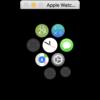 AppleWatchのシミュレーターの操作方法&ショートカットまとめ