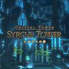 【FF14】クリスタルタワーを分析してみた シルクスの塔編