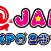 @JAM EXPO 2019に行ってきた