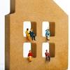 東京都豊島区の住宅支援制度【住み替え家賃助成制度】(上限1万5千円)