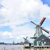 オランダらしい景色が楽しめる!ザーンセ・スカンスの風車村