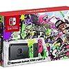Nintendo Switch スプラトゥーン2セット 【Amazon.co.jp限定】オリジナルスマホ壁紙 配信