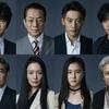 山口まゆ『相棒 劇場版Ⅳ』(予)